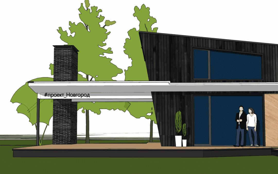 Проект Новгород